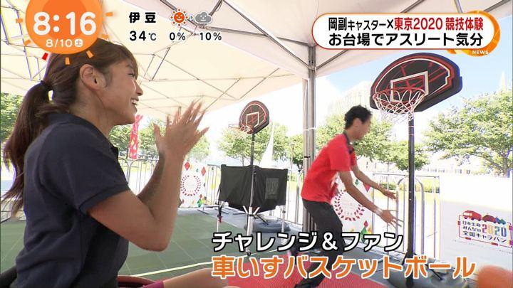 2019年08月10日岡副麻希の画像20枚目
