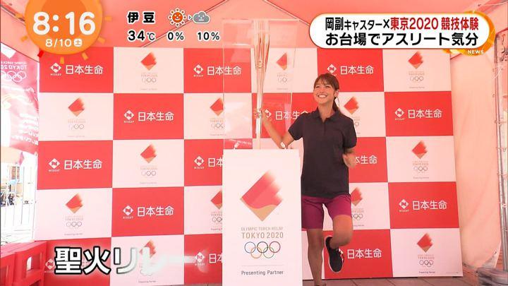 2019年08月10日岡副麻希の画像21枚目