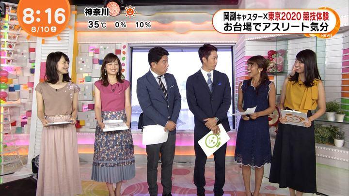 2019年08月10日岡副麻希の画像24枚目