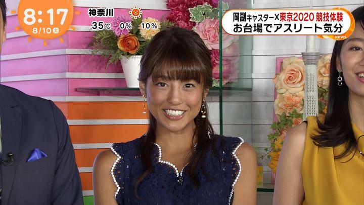 2019年08月10日岡副麻希の画像27枚目