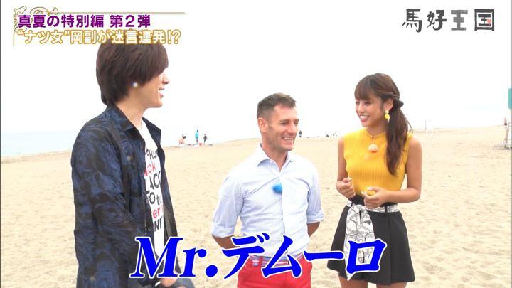2019年08月17日岡副麻希の画像22枚目