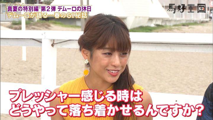2019年08月17日岡副麻希の画像26枚目