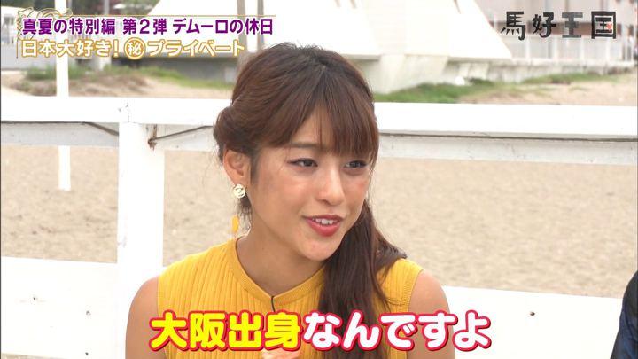 2019年08月17日岡副麻希の画像30枚目