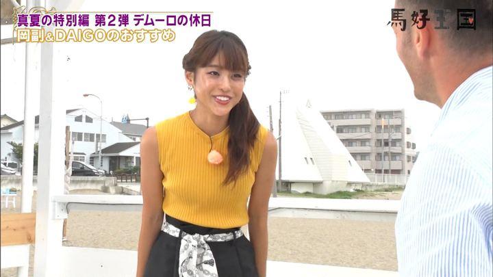 2019年08月17日岡副麻希の画像32枚目