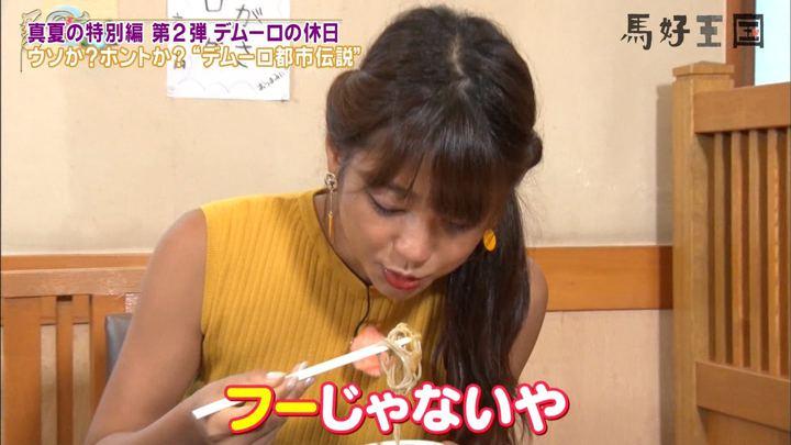 2019年08月17日岡副麻希の画像37枚目