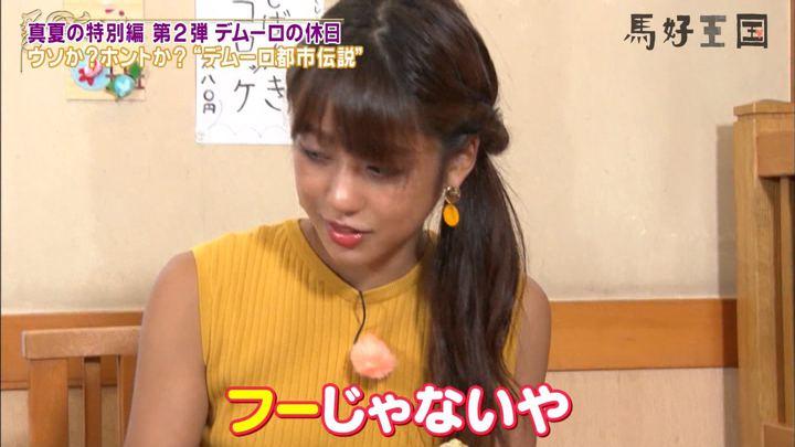 2019年08月17日岡副麻希の画像38枚目