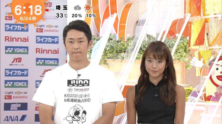2019年08月24日岡副麻希の画像01枚目