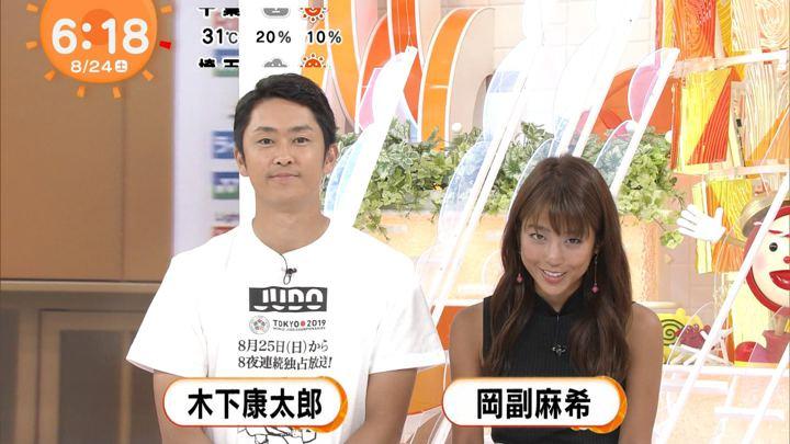 2019年08月24日岡副麻希の画像02枚目