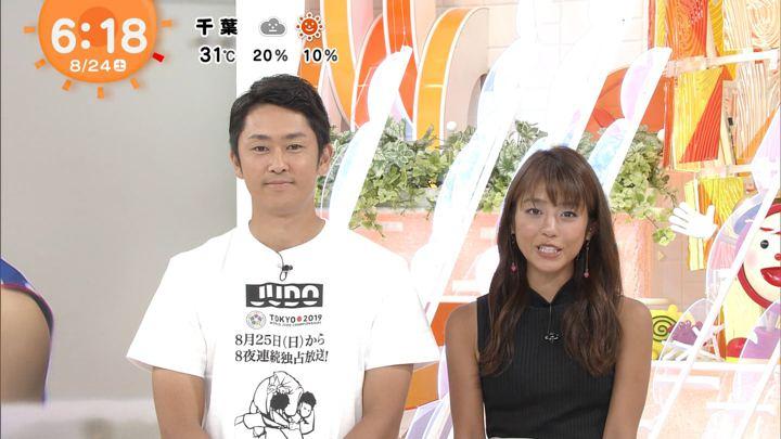 2019年08月24日岡副麻希の画像03枚目