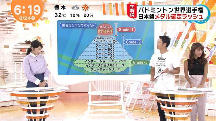 2019年08月24日岡副麻希の画像04枚目