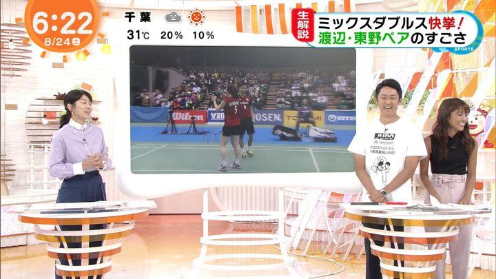 2019年08月24日岡副麻希の画像08枚目