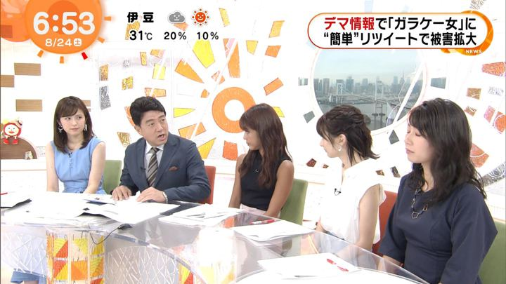 2019年08月24日岡副麻希の画像11枚目