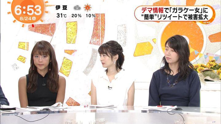 2019年08月24日岡副麻希の画像12枚目
