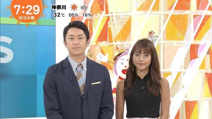 2019年08月24日岡副麻希の画像13枚目