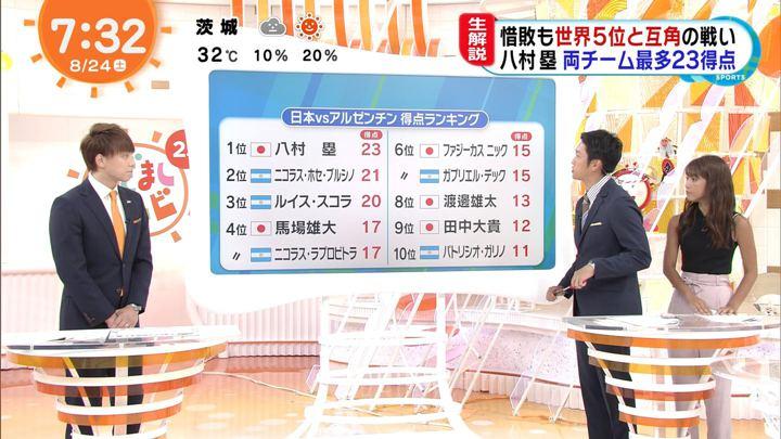 2019年08月24日岡副麻希の画像14枚目