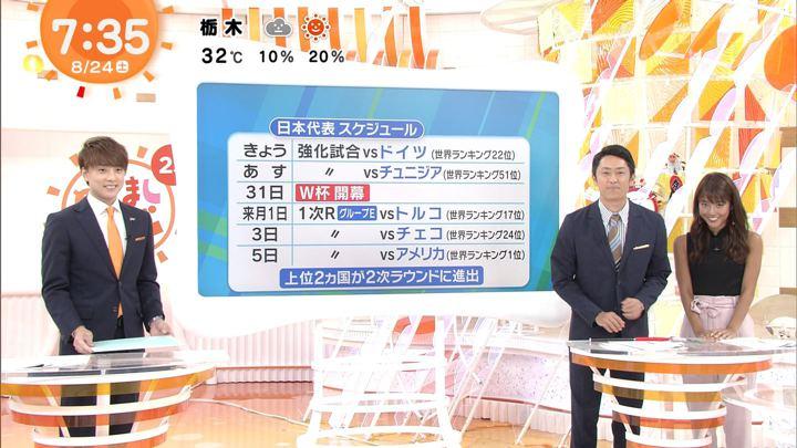 2019年08月24日岡副麻希の画像15枚目