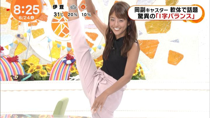 2019年08月24日岡副麻希の画像18枚目