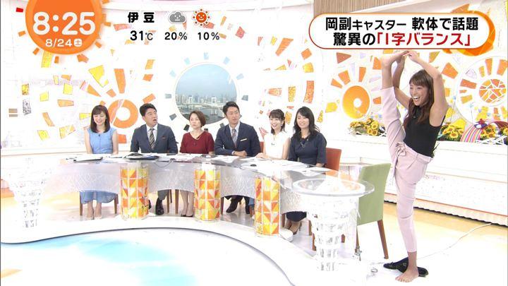 2019年08月24日岡副麻希の画像21枚目