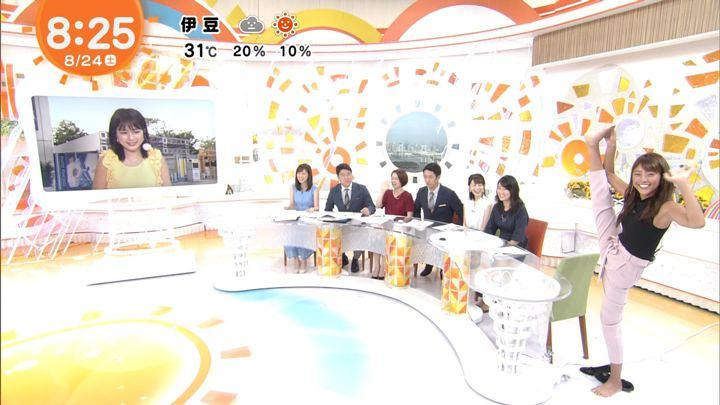 2019年08月24日岡副麻希の画像24枚目