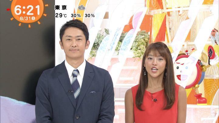 2019年08月31日岡副麻希の画像01枚目