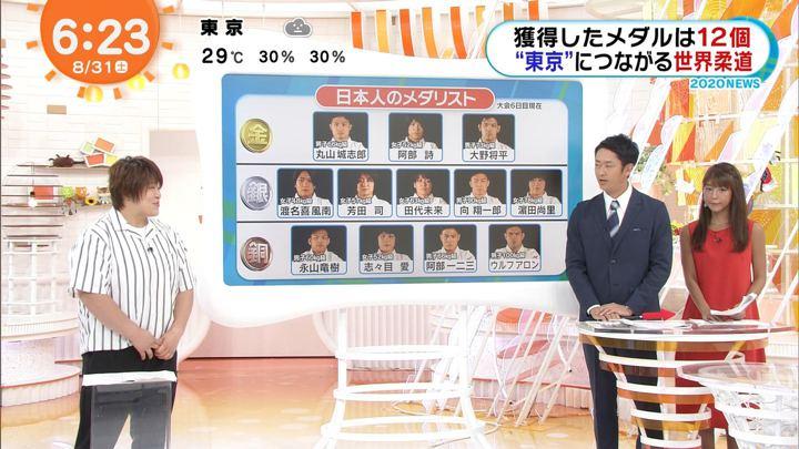 2019年08月31日岡副麻希の画像02枚目