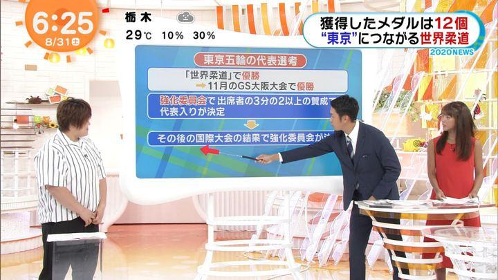 2019年08月31日岡副麻希の画像03枚目