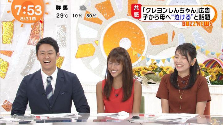2019年08月31日岡副麻希の画像10枚目