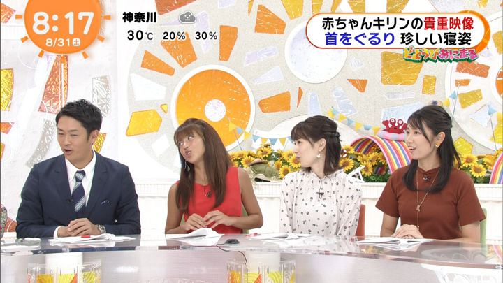 2019年08月31日岡副麻希の画像11枚目