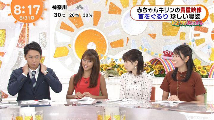 2019年08月31日岡副麻希の画像12枚目