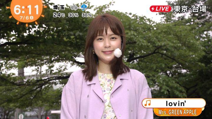 2019年07月06日沖田愛加の画像01枚目