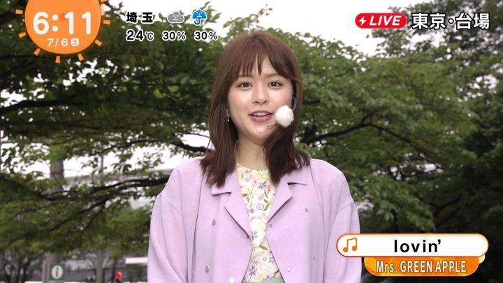 2019年07月06日沖田愛加の画像02枚目