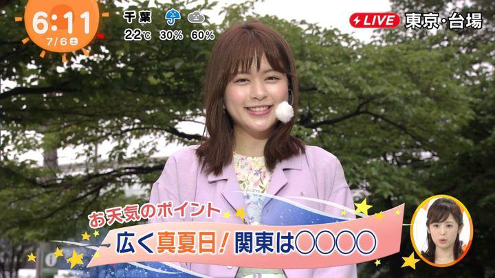 2019年07月06日沖田愛加の画像03枚目