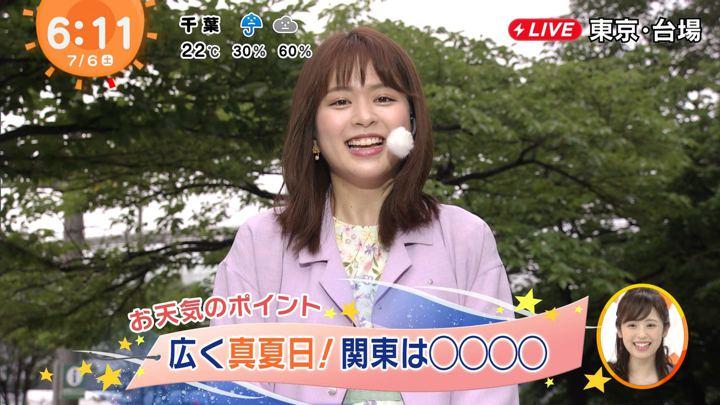 2019年07月06日沖田愛加の画像04枚目