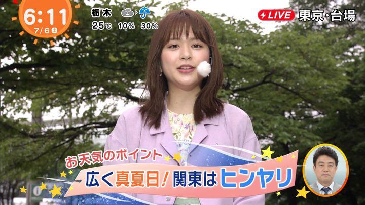 2019年07月06日沖田愛加の画像05枚目