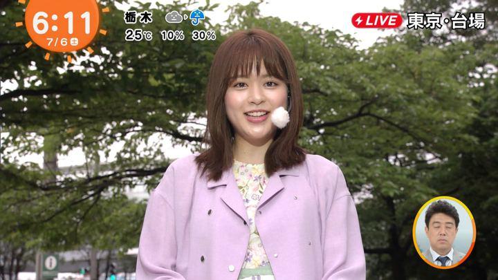 2019年07月06日沖田愛加の画像06枚目