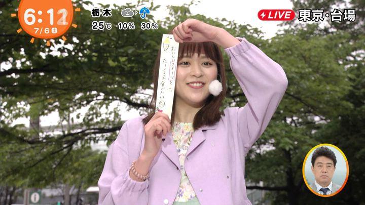 2019年07月06日沖田愛加の画像07枚目
