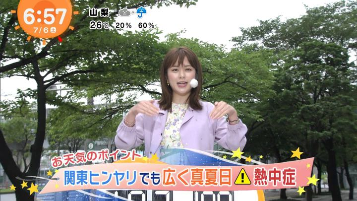 2019年07月06日沖田愛加の画像13枚目