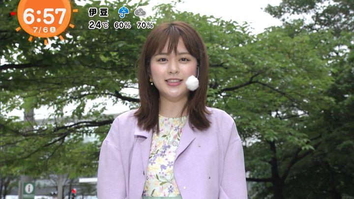 2019年07月06日沖田愛加の画像14枚目