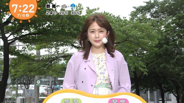 2019年07月06日沖田愛加の画像18枚目