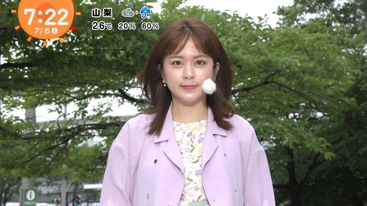 2019年07月06日沖田愛加の画像19枚目