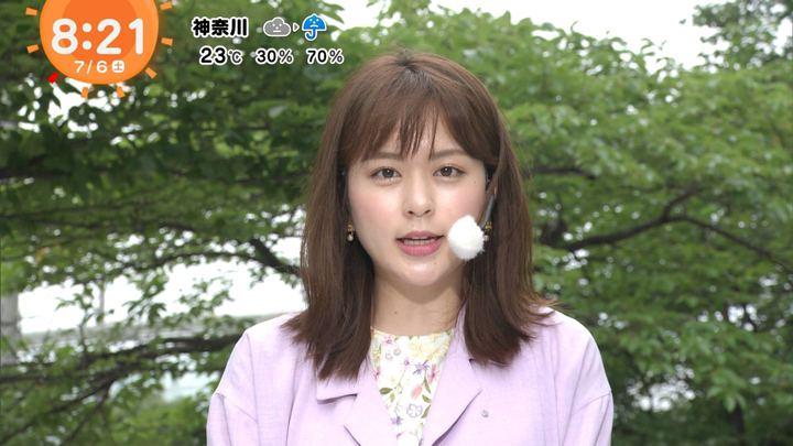2019年07月06日沖田愛加の画像22枚目