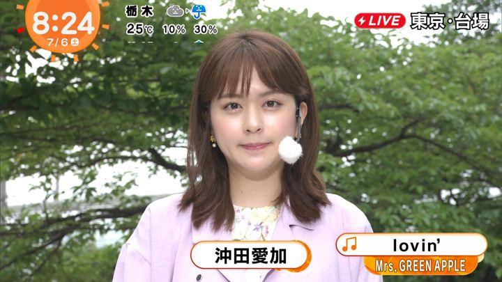 2019年07月06日沖田愛加の画像23枚目