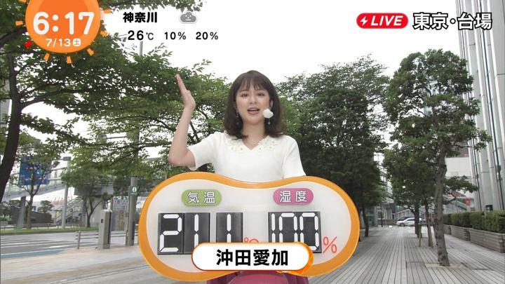 2019年07月13日沖田愛加の画像01枚目