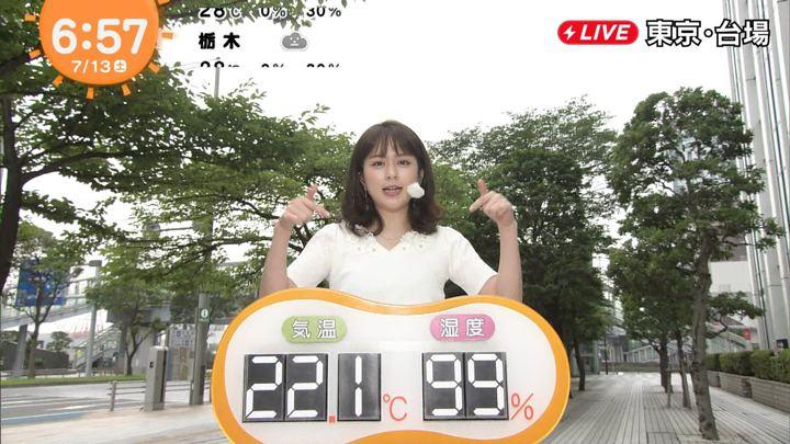 2019年07月13日沖田愛加の画像03枚目