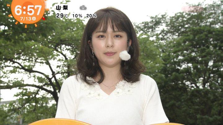 2019年07月13日沖田愛加の画像04枚目