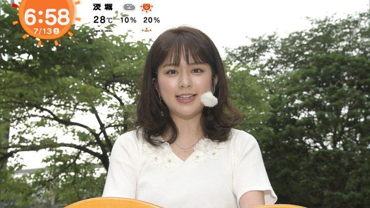 2019年07月13日沖田愛加の画像05枚目