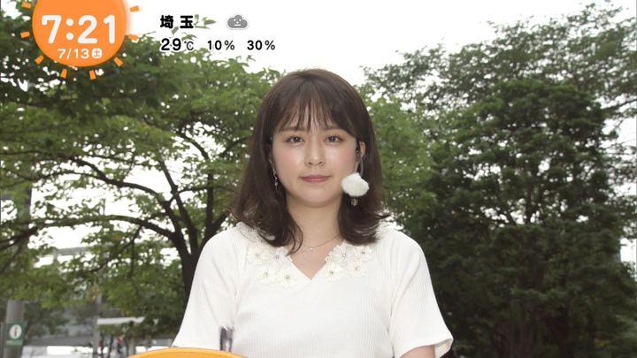 2019年07月13日沖田愛加の画像06枚目