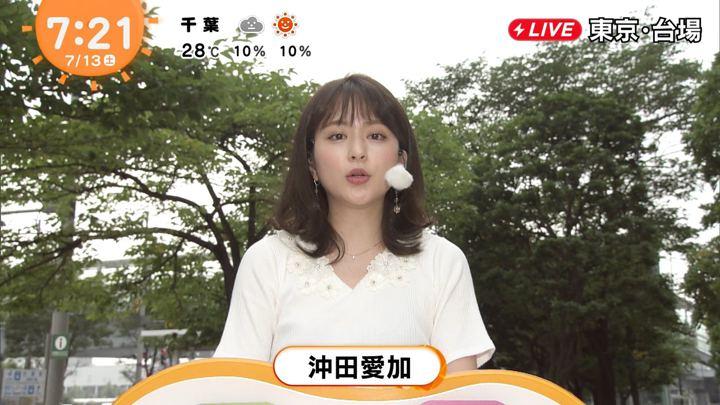 2019年07月13日沖田愛加の画像07枚目