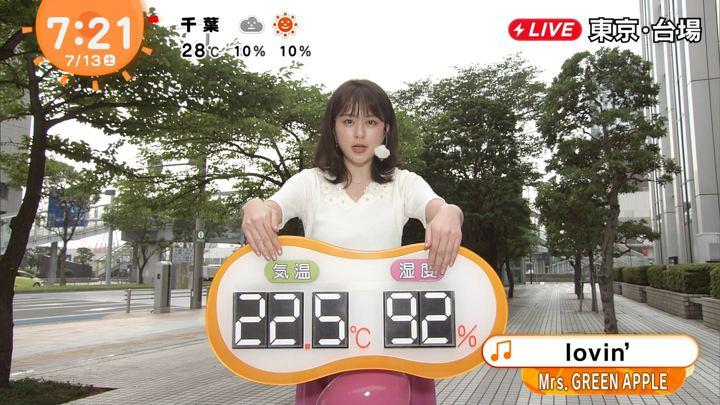 2019年07月13日沖田愛加の画像08枚目