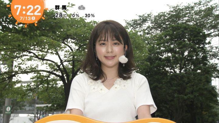 2019年07月13日沖田愛加の画像09枚目